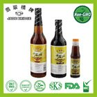 Refined Organic Pure Sesame Oil