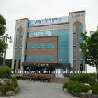 outdoor recycled wpc waterproof wall panel