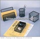metal mesh cheap stationery sets
