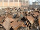 Best price! High quality HMS 1&2 Scrap Metal Best Price for Sale