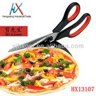 New Multifunctional baker tool pizza scissors