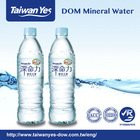 TaiwanYes DOM Bottled Mineral Water