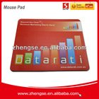 Customized Logo Printing Promotional Gift Mousepad
