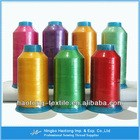 Cheaper Polyester Embroidery Thread & Viscose Rayon Embroidery Thread