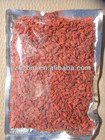 2013 new harvest Natural Dried Goji berry