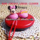 contact lenses cleaner automatic nano CK0901M