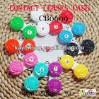 CB0609 rose coloful 3D flower contact lens cases
