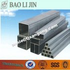 China Manufacturer Supply MS Square Steel Pipe