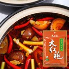 spicy vegetable oil hot pot seasoning