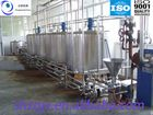 Zhongqing/1500L/h pasteurized milk production line /plant/ISO