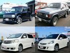 High quality and cheap used cars with huge stock available