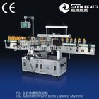 2014 High Quality Automatic Labeling Machine Round&Flat Bottles