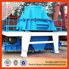CE certificated sand making machine with low price